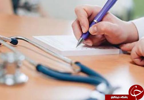 کم توجهی برخی پزشکان به بیماران / چرا در برخی مطب ها وقت کافی برای معاینه بیماران گذاشته نمی شود؟