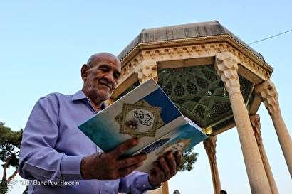 باشگاه خبرنگاران -مراسم محفل انس با قرآن کریم در جوار آرامگاه حافظ شیرازی