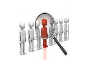 استخدام ۴ ردیف شغلی در یک شرکت معتبر در تهران