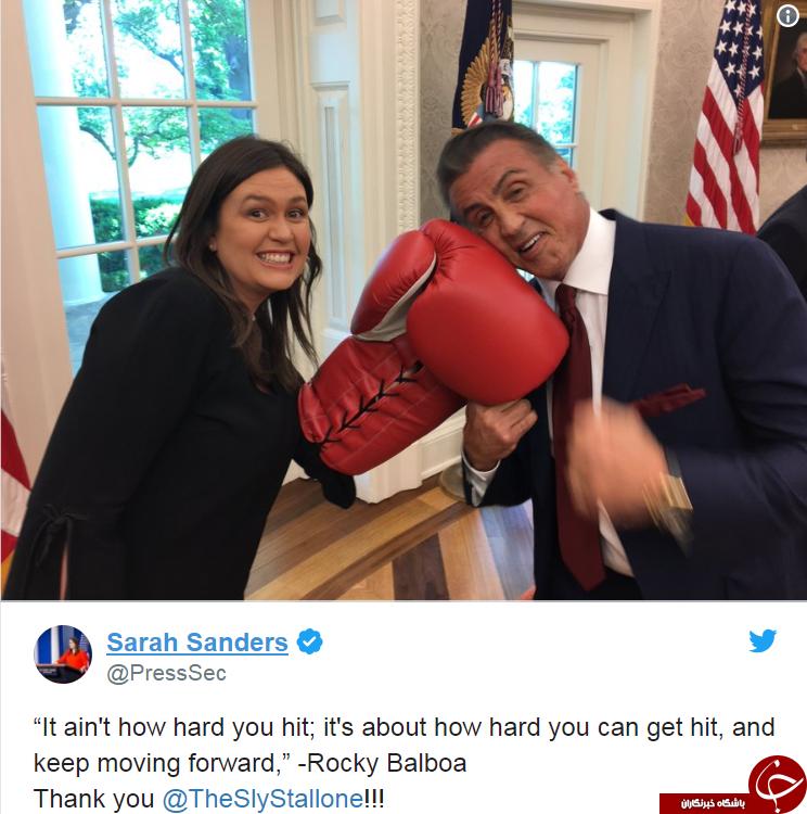 مشت زنی سخنگوی کاخ سفید به صورت بازیگر مشهور!+عکس