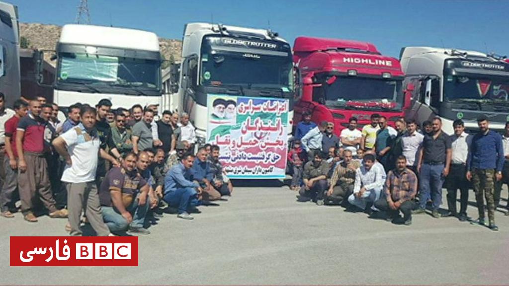 اعتصاب کامیوندارها؛ حربهای برای سوء استفاده ضد انقلابها