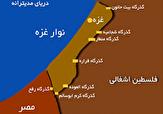 رژیم صهیونیستی از ساخت یک مانع دریایی در شمال نوار غزه خبر داد