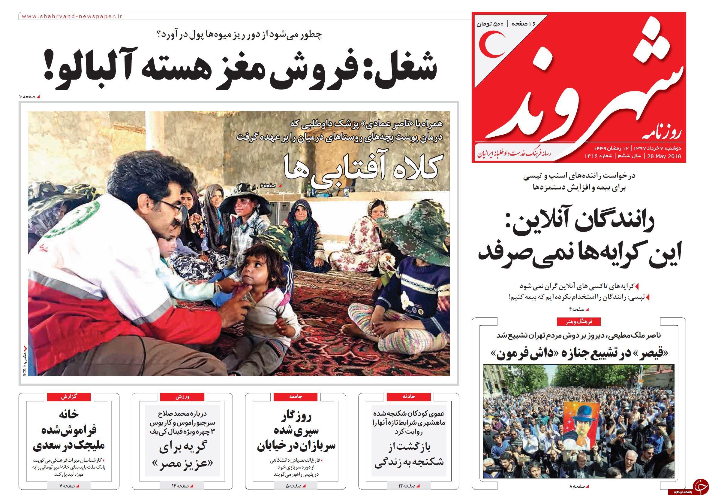 لاریجانی در تله 3 قطبی/تناقض عجیب در وزارت نفت/واردات زشت!