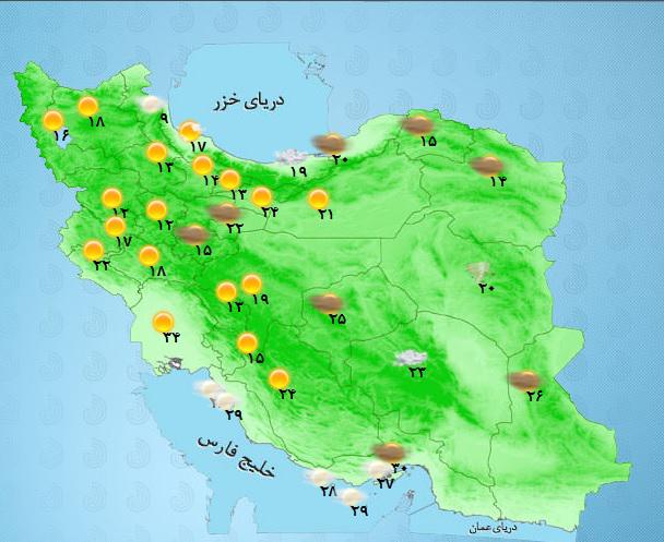 رگبار باران و رعد و برق در نوار شمالی+ جدول