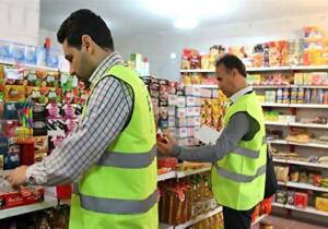 دستگیری متخلفان مواد غذایی در همدان