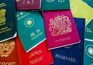 باارزشترین و بیارزشترین گذرنامههای جهان در سال ۲۰۱۸ را بشناسیم,