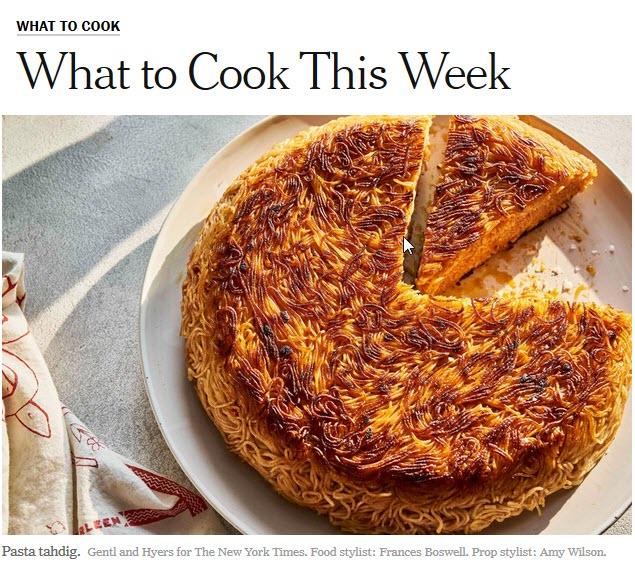 ماکارونی، غذای پیشنهادی نیویورک تایمز برای این هفته