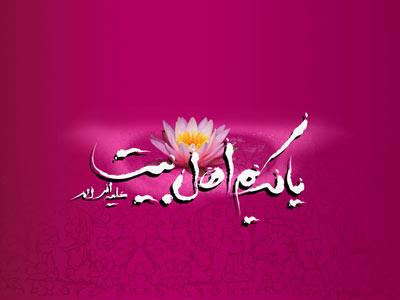 شرح مختصری از زندگینامه امام حسن (ع) / همسران و فرزندان امام حسن مجتبی (ع) / سادات حسنی چه کسانی هستند