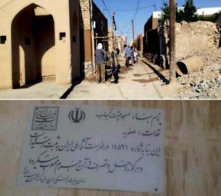 هرگونه تخریب مسجد تاریخی در ابرکوه تکذیب شد