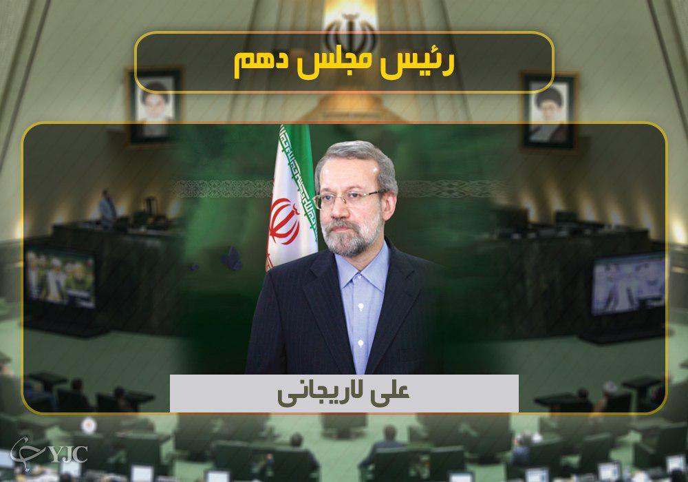ترکیب کامل و گرایش اعضای هیئت رئیسه اجلاسیه دوم مجلس دهم + جدول