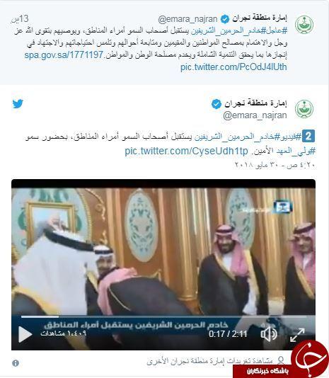 نخستین حضور محمد بن سلمان جلوی دوربین پس از حادثه تیراندازی الخزامی+ فیلم و تصاویر