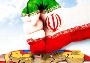 تحریمهای جدید علیه ایران؛ زندان اوین و انصار حزب الله تحریم شدند