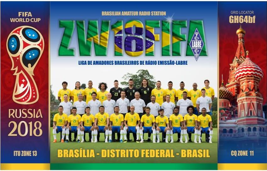 اقدام جالب سرمربی برزیل برای روحیه دادن به بازیکنان +فیلم