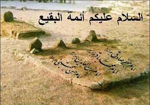وهابیت،ساخته استعمار و استکبار است/تخریب قبور ائمه بقیع،بی اعتقادی وهابیت به اسلام را اثبات کرد