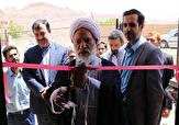 باشگاه خبرنگاران -روستاهای هامانه و مرزانک اشکذر یزد دیجتالی شدند