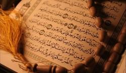 یکی از شگفتانگیزترین اعجازهای قرآن کریم که به تایید دانشمندان رسید +فیلم