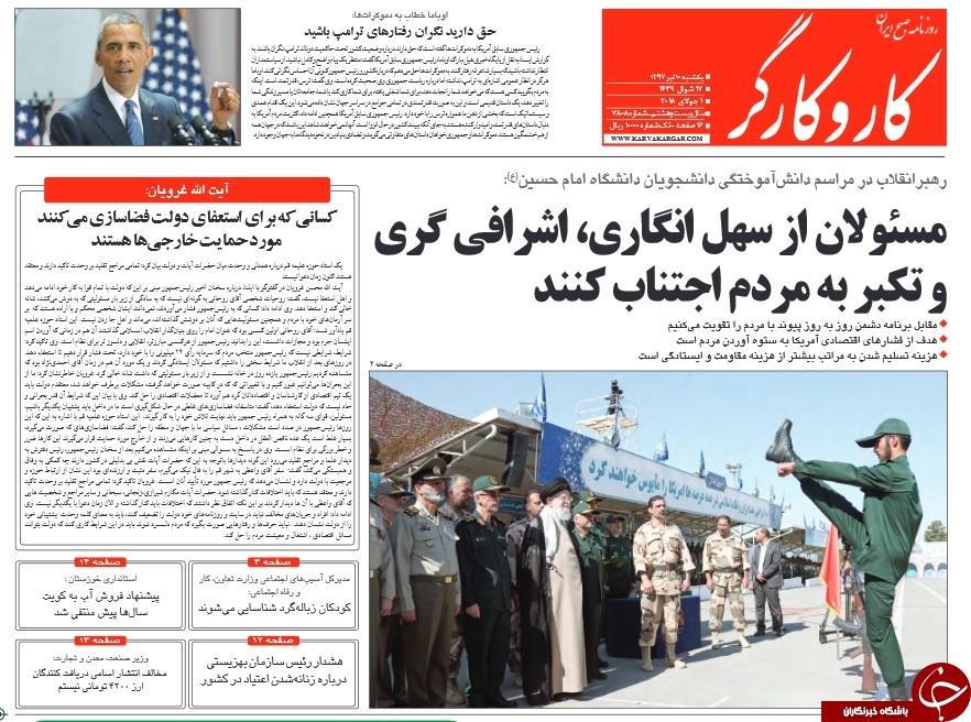 مسئولان از تنبلی و اشرافیگری پرهیز کنند/ خشم سه وزارتخانه از افشاگری وزیر ارتباطات