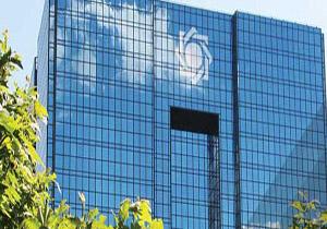 بانک مرکزی فهرست شرکتهای دریافت کننده ارز را منتشر کرد