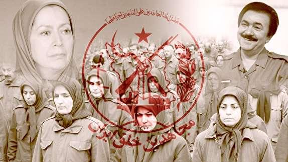 تبدیل شدن منافقین به ماشین کشتار مردم و دربدری در سایه غرب؛ از یک سازمان تروریستی تا یک کالت انحرافی+ تصاویر