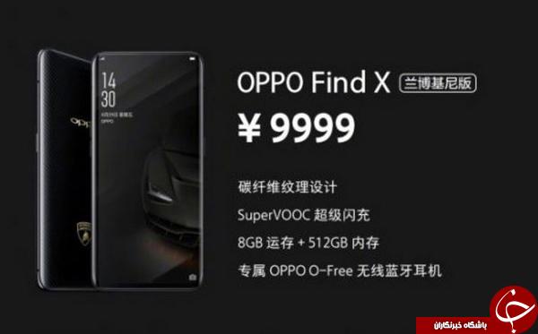 قیمت گوشیهای Find X مشخص شد +تصاویر