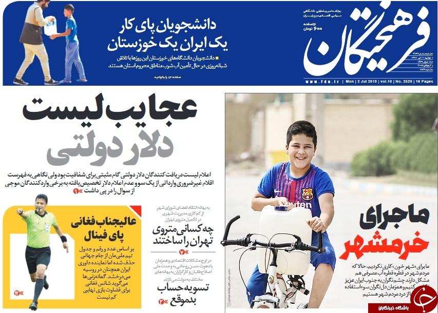 کاسبی نجومی با دلار 4200 تومانی/ آب و آرامش به خوزستان برمیگردد