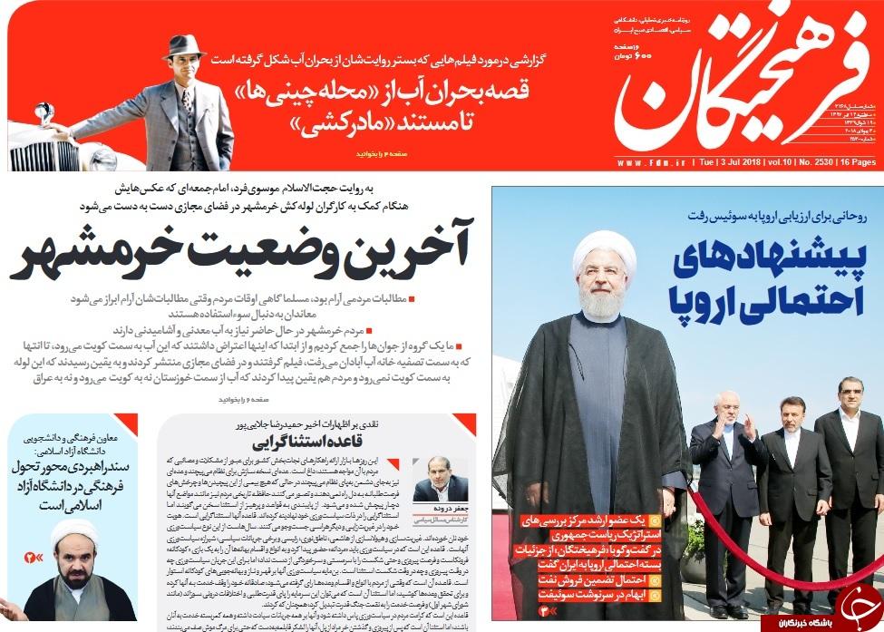 یک ملت در تعقیب رانتخواران/ تجربه تلخ بابک زنجانی تکرار میشود؟