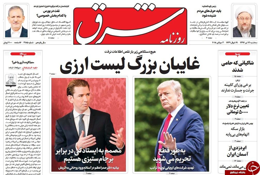 یک ملت در تعقیب رانتخواران/ اخراج سفیر کمترین پاسخ به جولان قاتلان ۱۷ هزار ایرانی در پاریس