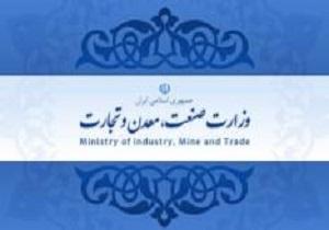 وزارت صنعت،اعلام قیمت پراید را تکذیب کرد