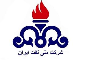 بیش از ۵۳۵ میلیون لیتر فرآورده نفتی در منطقه زاهدان توزیع شد