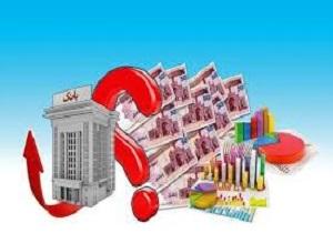 افزایش نرخ سود بانکی تیر خلاص به تولید ملی/ تسهیلات کم بهره در جیب بنگاههای بزرگ شبه دولتی!
