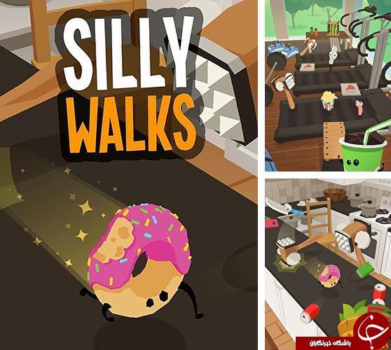 معرفی بازی Silly Walk