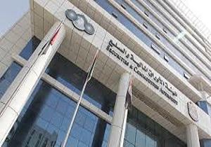امارات حساب 9 ایرانی را به اتهام فعالیت تروریستی مسدود کرد