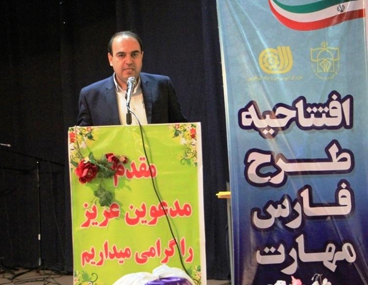 اجرای طرح فارس مهارت با مشارکت ٥٠ مرکز دولتی