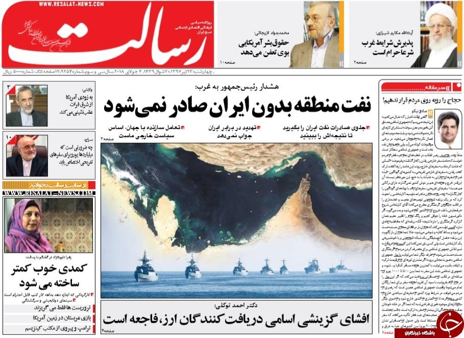 نفت ایران صادر نشود، نفت منطقه هم صادر نمیشود/