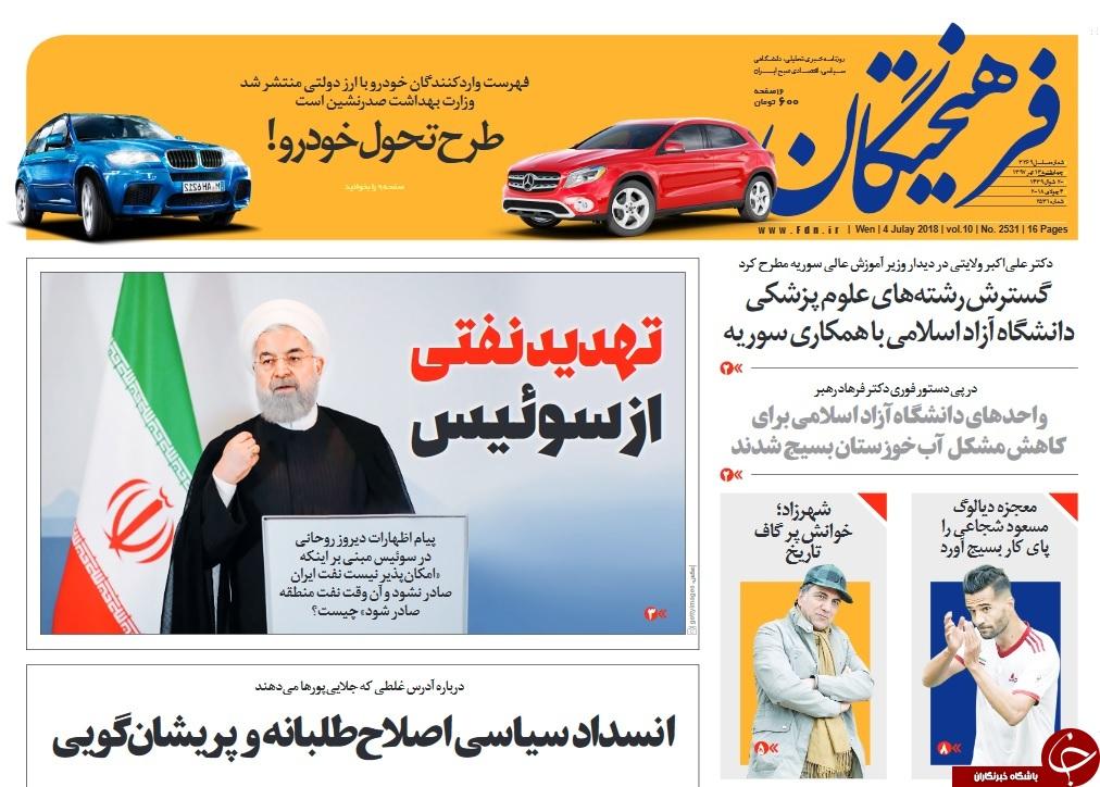 نفت ایران صادر نشود، نفت منطقه هم صادر نمیشود/ اروپا طلبکار شد