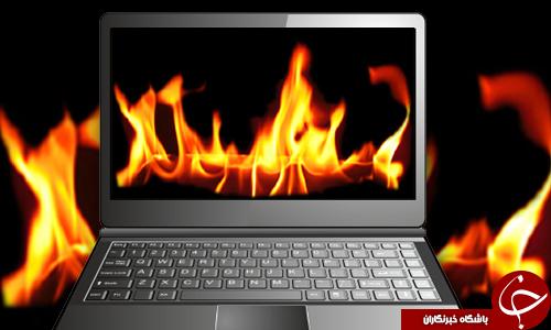 دلیل داغ شدن و خاموش شدن ناگهانی لپ تاپ چیست؟