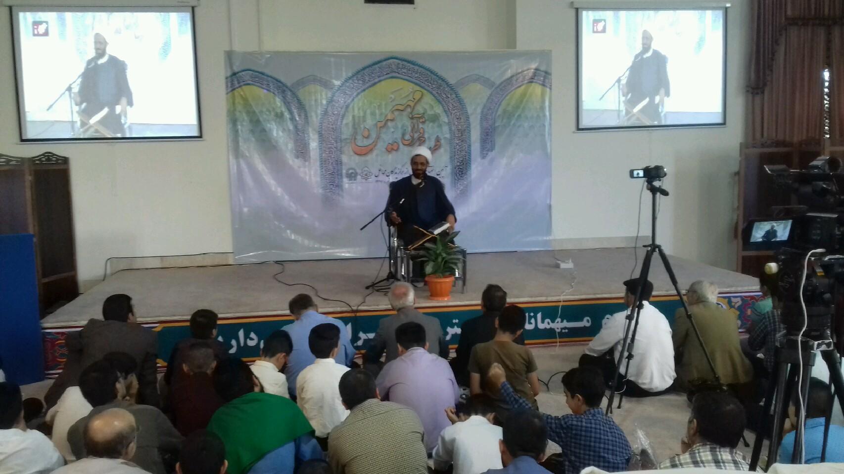 برگزاری اختتامیه طرح قرآنی مهیمن در مشهد