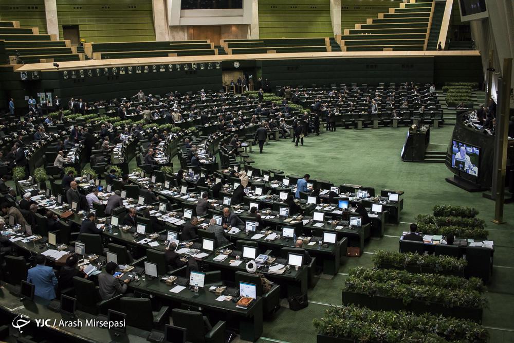 جلسه غیرعلنی مجلس برای بررسی طرح حمایت از اقتصاد ملی برگزار شد
