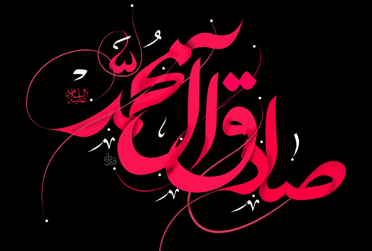 وصیت امام جعفر صادق(ع) به عبدالرحمن بن سیابه