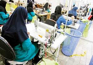 آموزش بانوان استان همدان برای توانمند سازی اقتصادی