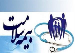 پیگیری پنج پرونده شکایت بیمه سلامت استان تهران/ کلاهبرداری از بیمه شدگان سلامت تحت عنوان کارت بیمه هوشمند سلامت
