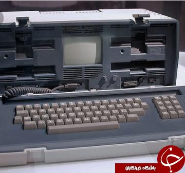 اولین لپ تاپ دنیا چه شکلی بود؟