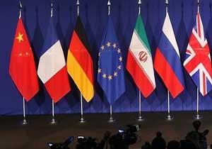 بیانیه اتحادیه اروپا درباره نشست روز جمعه کمیسیون مشترک برجام