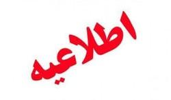 اطلاعیه سازمان پدافند غیرعامل کشور درباره سخنان منتسب به سردار جلالی درخصوص سرقت ابرها
