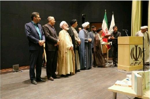 تغییر امام جمعه شهرستان خمین