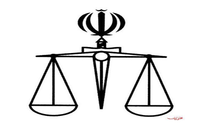 رئیس دادگستری شهرستان عنبرآباد منصوب شد