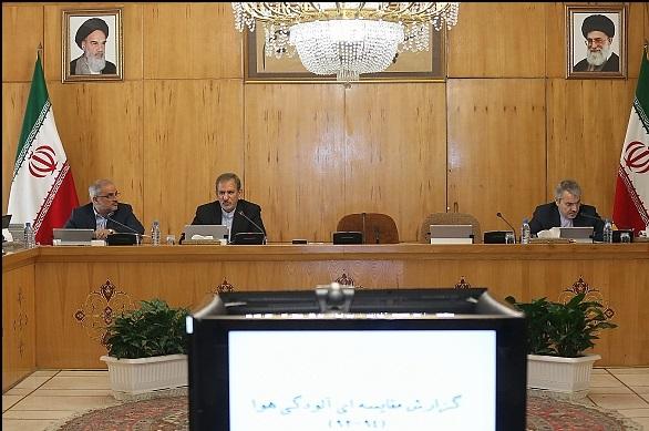 مقررات مربوط به کارتهای بازرگانی اصلاح شد/ موافقت دولت با امهال تسهیلات پرداختی به خسارت دیدگان حوادث غیرمترقبه