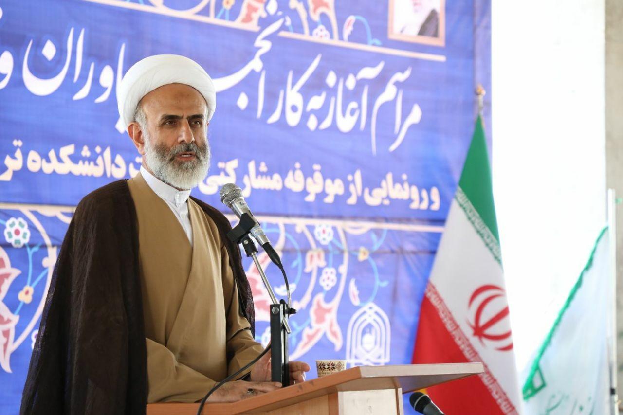 رونمایی اولین موقوفه مشارکتی ساخت دانشکده تربیت مدرس قرآن در مشهد