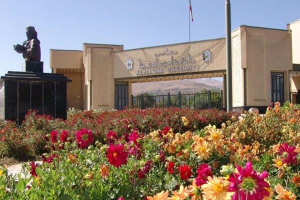 آغاز پذیرش دانشجو در دانشگاه D8 از مهرماه در همدان