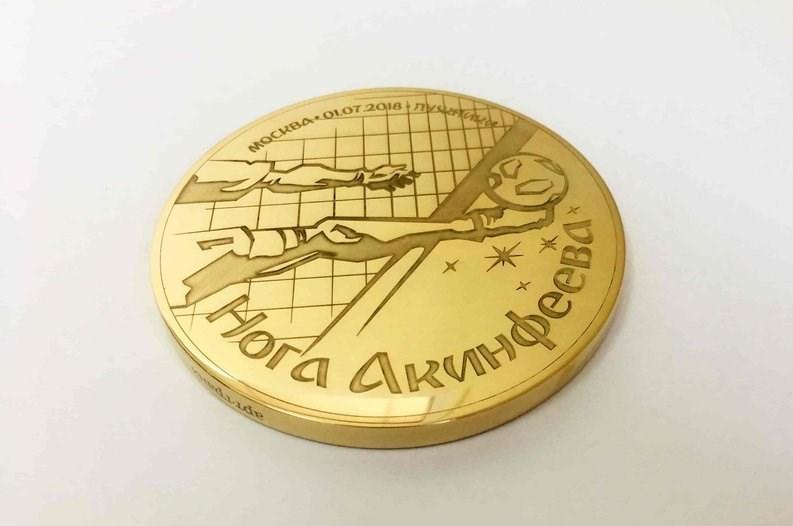 ساخت مدال طلا به افتخار دروازه بان روسیه